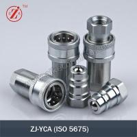 China ZJ-YCA Ball Valves Type Hydraulic Quick Connect Coupler (ISO5675) wholesale