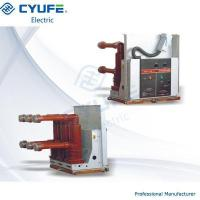 China ZN63-24 24KV vacuum Circuit Breaker wholesale