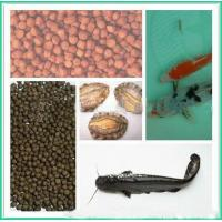 China Poultry/ Fish Feed Ingredients ZWE-005 on sale