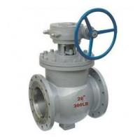 China Valves Top-entry Ball Valve on sale