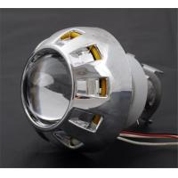 """China MT-04,2.0"""" Motorcycle projector kit,,19.8US$/Set For sample wholesale"""