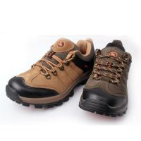 China 2014-2015 newest men hiking shoes good … wholesale