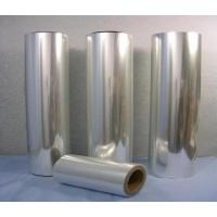 China Super Transparent Inkjet Film for Positive Screen Printing N/W on sale