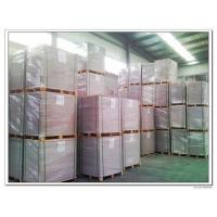 China White And Gray Chipboard Duplex Paper,Grey Clay-Coated Boxboard wholesale