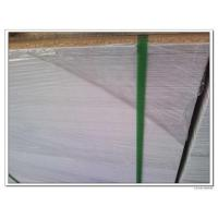 China 350gsm,400gram Cardbord White Boards wholesale