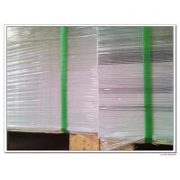 Buy cheap 450gsm,500gram Duplexboard Grey Back Manufactur and Exporter from wholesalers