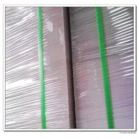 Buy cheap 500gsm,550gram Clay Coated Gray Back Board Seller and Mill from wholesalers