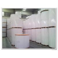 Buy cheap 280gsm, 340gam Clay Coated White Back Board Supplier And Factory from wholesalers