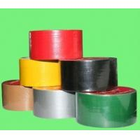 Buy cheap Cloth gaffer tape from wholesalers