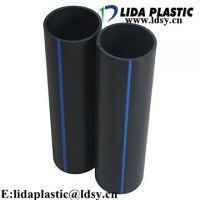 Quality 04-UPVC And HDPE Pipe (11) for sale