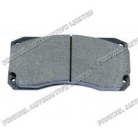 Buy cheap Brake Pads for Trucks And Cars WVA 29043 from wholesalers