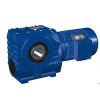 China Helical-worm Reducer wholesale