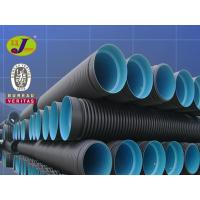Quality HDPE Double Wall Corrugated Pipe for sale