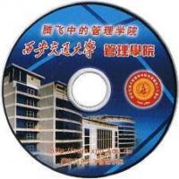 China Mini DVD 5 Replication wholesale