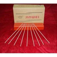 China Stainless Stick Electrode wholesale