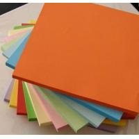 China colored copy paper wholesale