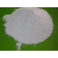 Buy cheap Sodium Benzoate BP 99%min from wholesalers