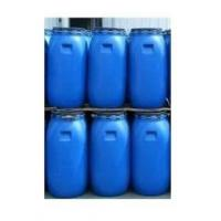 Buy cheap SLES from wholesalers