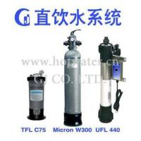 China Factory Drinking Water System wholesale