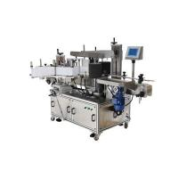 China NY-823 Two Sides Labeling Machine wholesale