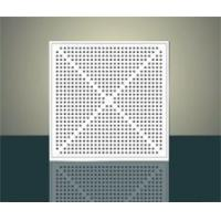 Buy cheap Perforated soundadsorbing boa HL 1585 from wholesalers