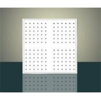Buy cheap Perforated soundadsorbing boa HL1506 from wholesalers