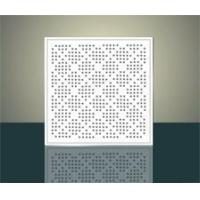 Buy cheap Perforated soundadsorbing boa HL1507 from wholesalers