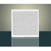 Buy cheap Perforated soundadsorbing boa HL 1501 from wholesalers
