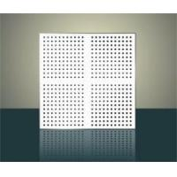 Buy cheap Perforated soundadsorbing boa HL 1503 from wholesalers