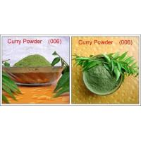 China Curry Powder wholesale