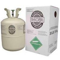 Buy cheap Title:MIX REFRIGERANT R406 from wholesalers