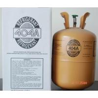 Buy cheap Title:MIX REFRIGERANT R404A from wholesalers