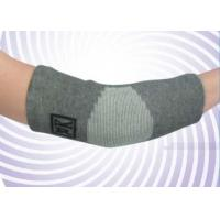MP11033 elbow support