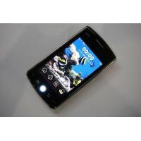 China F035 GPS WIFI JAVA TV Mobile Phone with Navigation Orbit Ball and 2GB memory wholesale
