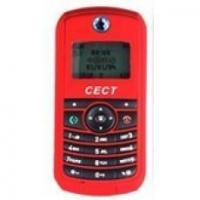 China Lowest Mobile Phone wholesale