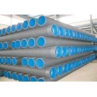 Quality HDPE Double-wall Corrugated Pipe for sale