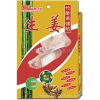 China bamboo vinegar plasters with ginger wholesale