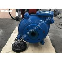 Buy cheap 2/1.5B-AHR Rubber Slurry Pump from wholesalers