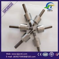 Buy cheap Titanium processing parts from wholesalers