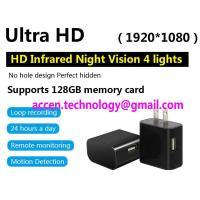 China Z19 1080P WIFI IP Wireless Camera spy hidden adapter wall charger video recorder wholesale
