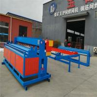 Buy cheap Automatic net winding machine from wholesalers