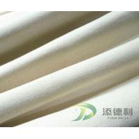 Buy cheap cotton twill grey fabric from wholesalers