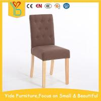 China Reclining unfinished wood chair frames wooden dining chair with the french style on sale