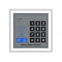 Buy cheap Access Control Reader MJ-G2000 from wholesalers