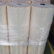 Buy cheap Single Arch Single Film from wholesalers