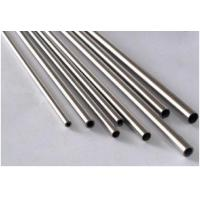 Buy cheap Precision tube from wholesalers