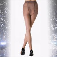 Buy cheap sheer tights Ultra Sheer 5D Pantyhose Premium Velvet Tights from wholesalers