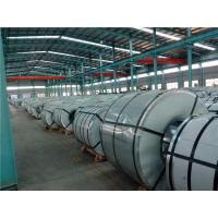 Buy cheap Bao Wu color coated roll from wholesalers
