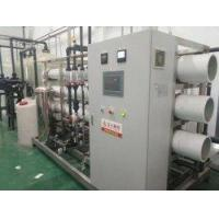 Buy cheap PLC Power Panels from wholesalers