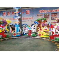 Buy cheap Thrill Rides Royal Carousel from wholesalers